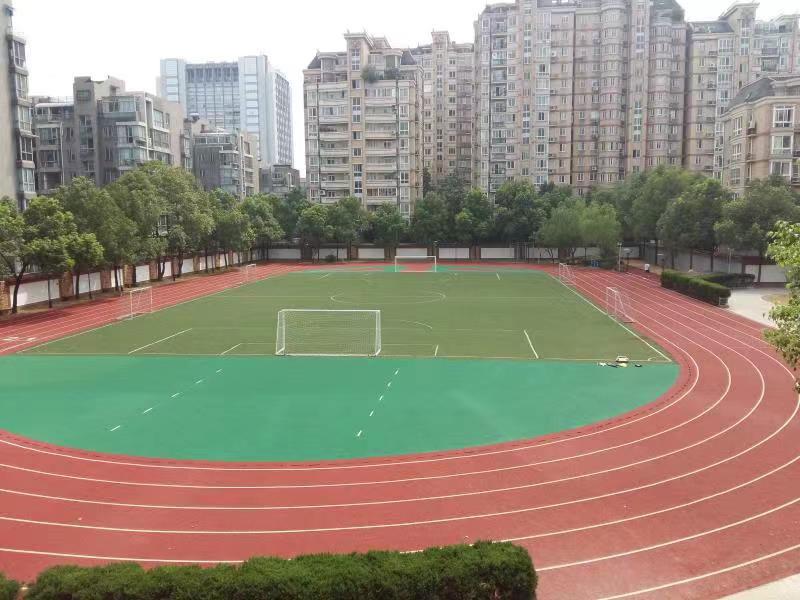 杭州学军小学透气式塑胶跑道