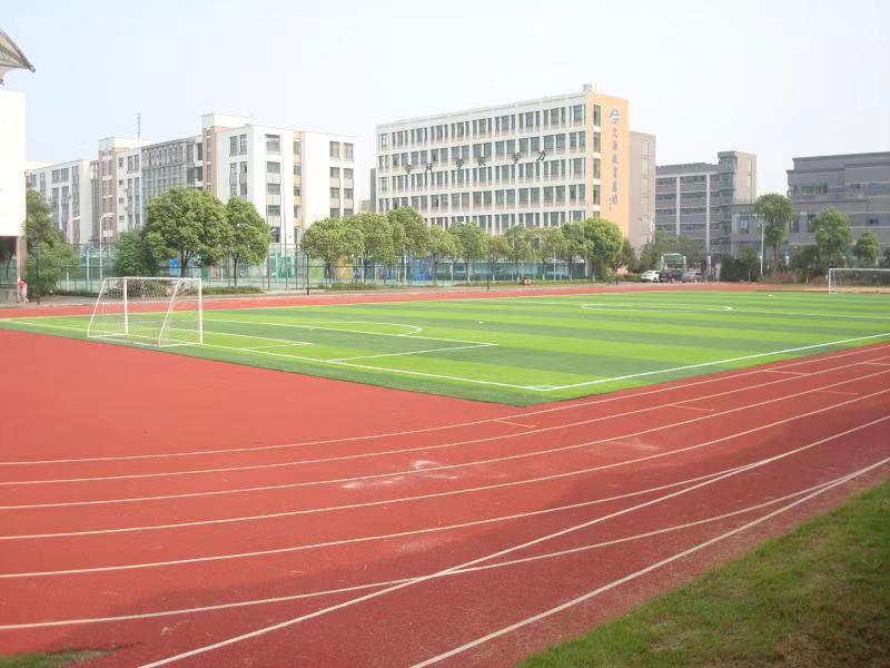 杭州文海中学